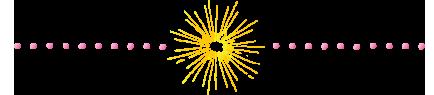 Sunburst Divider